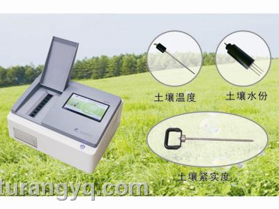 高智能土壤肥料养分速测仪有何优势